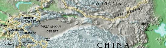 Kuen Lun Mountain Range | RM.