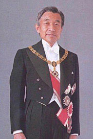 His Majesty Emperor Akihito of Japan