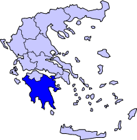 "Though ""Peloponnese"" is used to refer to the entire peninsula, the periphery with that name includes only part of that landmass."