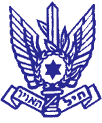 Official shield of the IAF