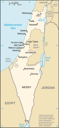 Israel's right to exist as a  state and the future of the , , and  are at the center of the Arab-Israeli conflict.