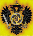 "The symbol of NPF Pamyat with the ""Russian """