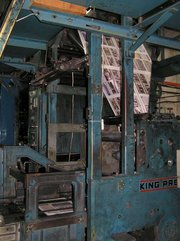 The  of newspaper web offset printing press