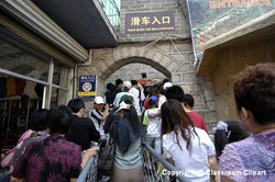 Entrance to the Great Wall