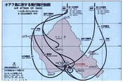 The two attack sorties flown by the Japanese approached from different directions. The U.S. radar which detected them 200 miles away was at the top of this map.