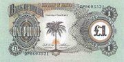 Currency of Biafra (�1 denomination)