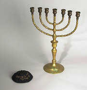 Yarmulke and Menorah from the Harry S. Truman collection