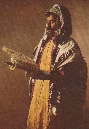 Yemeni Jew, 1914, with head tefillin clearly visible