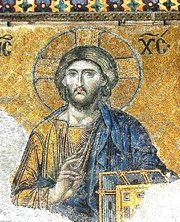 Mosaic Icon of Christ