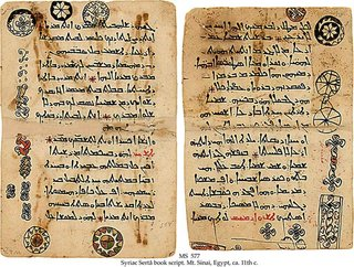 11th century book in Syriac Serto.