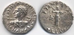 "Silver  of Menander I (155-130 BC).Obv:  legend, BASILEOS SOTHROS MENANDROY lit. ""Saviour King Menander"". Rev:  legend: MAHARAJA TRATASA MENADRASA ""Saviour King Menander"".  advancing right, with thunderbolt and shield.  mint mark."