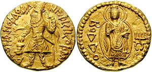 "Gold coin of Kushan emperor  (c.-) with a Hellenistic representation of the  (except for the feet spread apart, Kushan style), and the word ""Boddo"" in ."