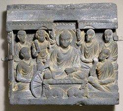 Gandhara Academic Kids