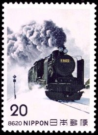 This 1974 stamp from  depicts a  steam locomotive.